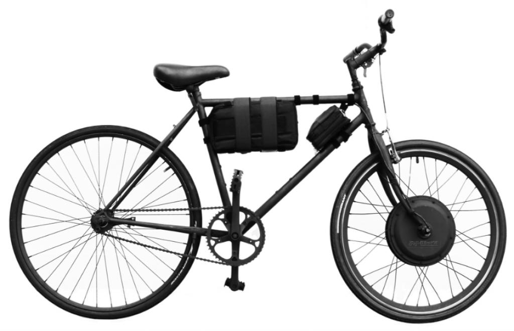 Bicicleta Eletrica 1