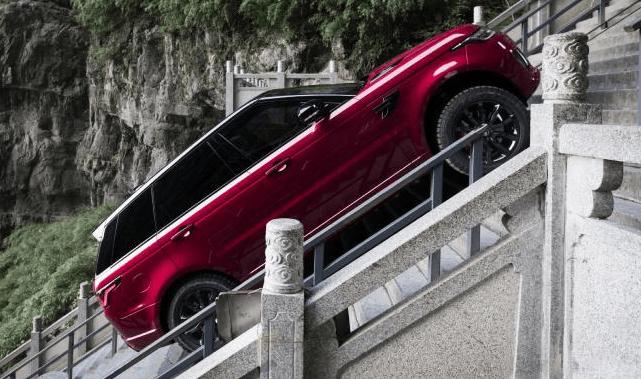 Range Rover híbrido 2