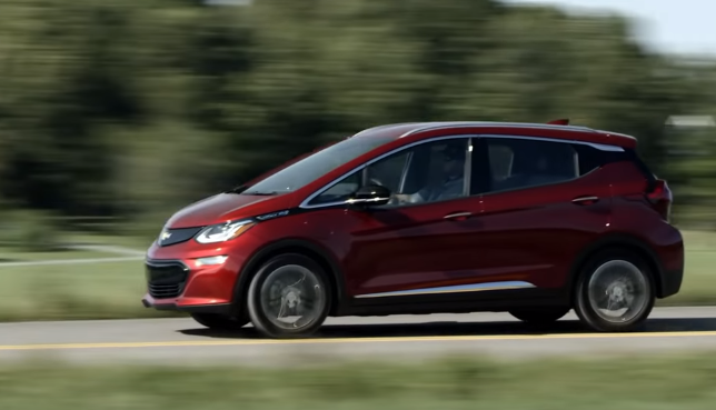 Chevrolet Bolt EV 2019 Design